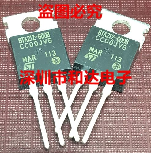 Xinyuan 10pcs/lot BTA212-600B BTA212 BTA212-600 TO-220  100%good