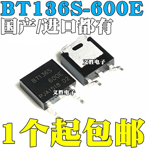 10pcs/lot BT136S-600E SOT-252 TO-252  In Stock