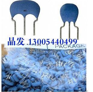 Japan  ceramic crystal resonator CSTLS8M00G53-BO 8M 8.000MHZ 3 foot line