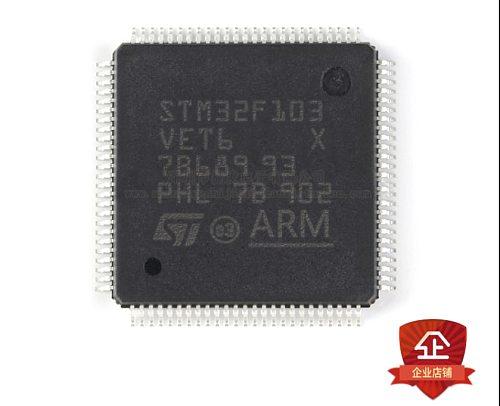 Xinyuan    100% new  original STM32F103VET6  STM32F103  LQFP100  32 bit microcontroller CORTEXM3 512K