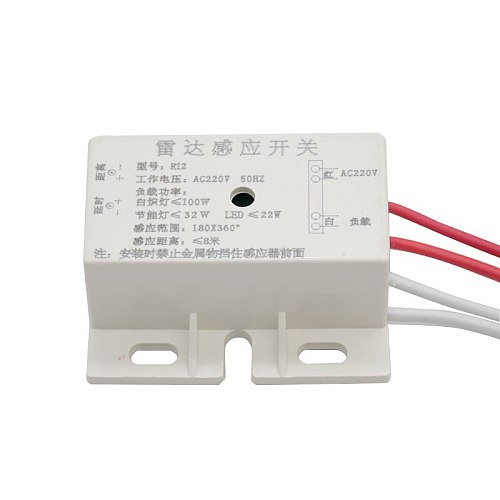 Microwave radar sensor switch 220V 50Hz Infrared human body sensor module can connect to LED lights intelligently adjustable