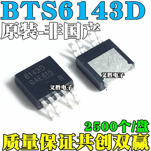 10pcs/lot 6143D BTS6143D IC  TO252-4 In Stock