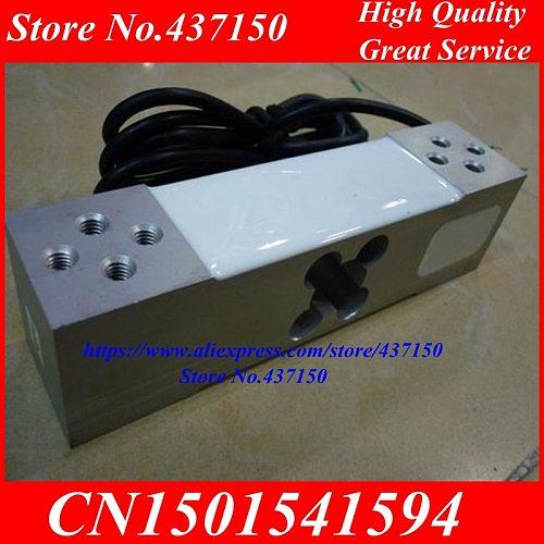 pressure sensor / electronic loadometer load cell / large range load cell  small range  60kg 100kg 200kg 300kg 350kg 500kg