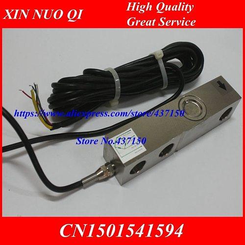 YZC-320C Cantilever pressure strain gauge pressure sensor floor scale load cell electronic scale sensor 300KG 500KG 1T 2T 3T 5T