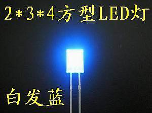 100pcs/LOT  2X3X4   square  LED  Fog  Blue  light-emitting diode (Fog)
