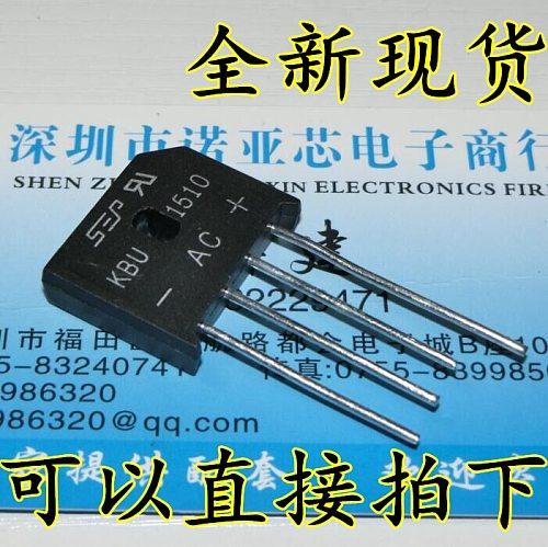 5pcs/lot Brand Rectifier Bridge Original Spot KBU1510 15A 1000V