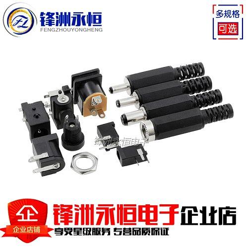 10pcs DC power socket plug 005/002 female male 5.5-2.1/2.5/3.5MM male and female round holes