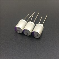 50pcs 820uF 2.5V SANYO OS-CON SEPC 8x13mm Ultra Low ESR 2.5V820uF For Motherboard Solid Capacitors