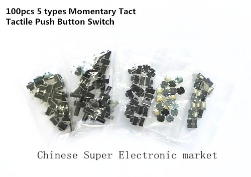 100pcs 5 types Momentary Tact Tactile Push Button Switch SMD Assortment Kit Set