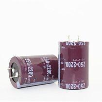 20PCS-2PCS 2200UF 250V 250V2200UF 2200uf250v Capacitance electrolytic capacitors 35*50mm