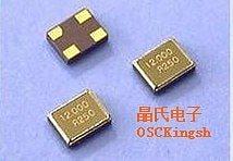 10pcs 2025 2520 25MHZ 25M 25.000MHZ passive SMD crystal oscillator / resonator