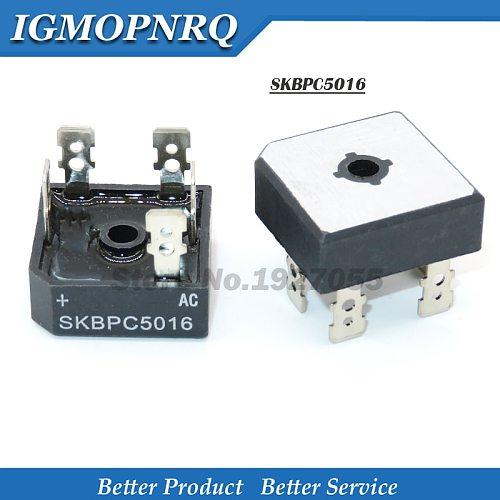 10PCS SKBPC5016 kbpc5016 50A 1600V C5016 three-phase bridge rectifier DIP copper foot plastic housing  new