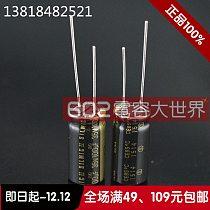 2020 hot sale 10pcs/30pcs ELNA SILMIC II RFS for 35v100uf audio electrolytic capacitor brown magic 100uF 35V free shipping