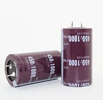 450V1000UF  35x50mm 1000UF 450V aluminum electrolytic capacitor