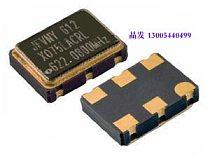 Voltage controlled crystal oscillator 5070 150MHZ 6P 5*7 6 feet VCXO 150M 150.000MHZ Resonator