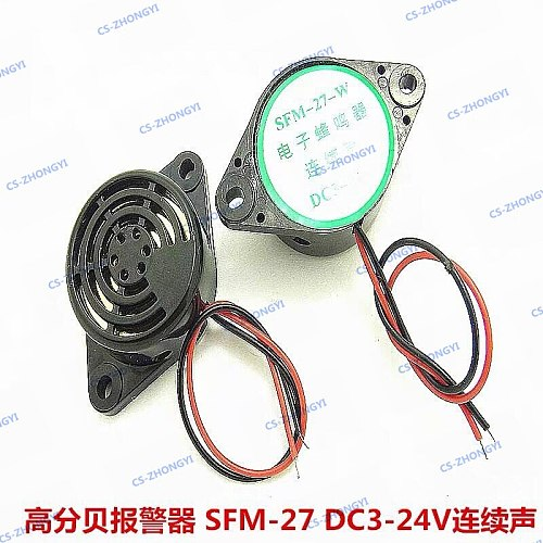 1PCS 95DB Alarm High-decibel 3-24V 12V Electronic Buzzer Beep Alarm Intermittent Continuous Beep for Arduino SFM-27 Black/white