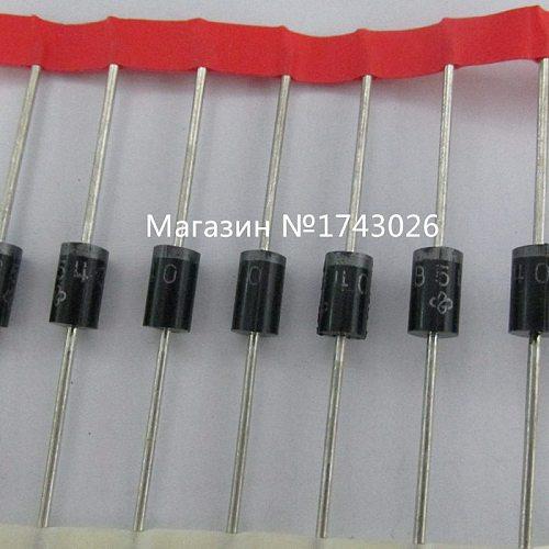 High quality 50 pcs/lot Diode SR540 5A/40V DO-27 SB540 Schottky diode IC 1 ...