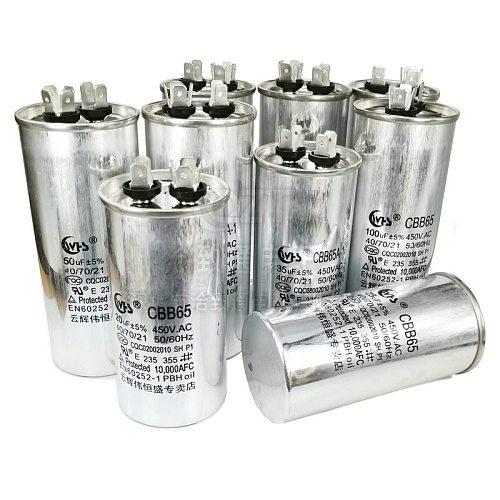 CBB65 Air Conditioner Compressor Start Capacitor 5/10/20/25/30/35/40/45/50/55/60/65/70/75/80/90/100UF 450V