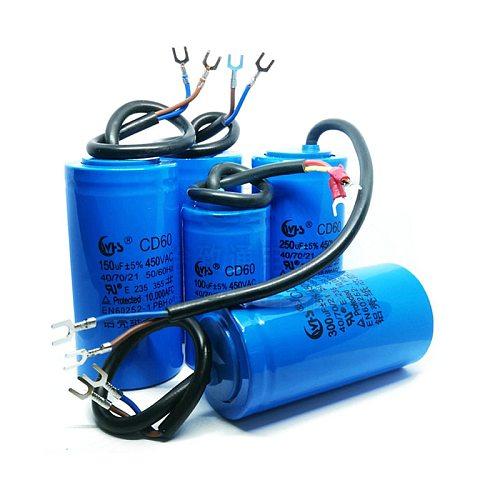 CD60 starting capacitor 100/150/200/250/300/350/400UF 450V motor starting capacitor 250V
