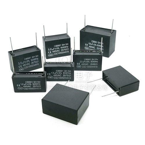 CBB61 Pin air conditioner internal machine 1/1.5/2/2.5/3/4/5/6UF Fan capacitor Motor start capacitor