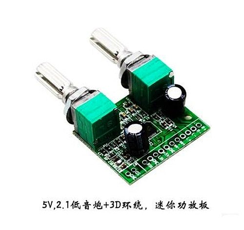 Free Shipping!!!  5V 2.1 + 3D Surround subwoofer / mini amplifier board / USB subwoofer / Electronic Component