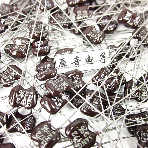 20PCS/50PCS Silver mica capacitors capacitance line fever SANG Mica 172PF 500V FREE SHIPPING
