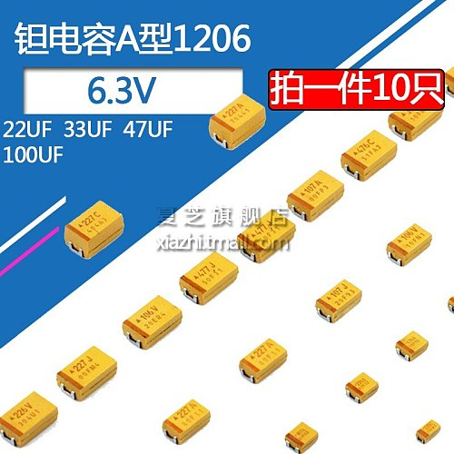 10pcs/lot Type A SMD 1206 Tantalum Capacitor 6.3v22uf 33uf 47uf 100uf 226k 336 476 107K 3216