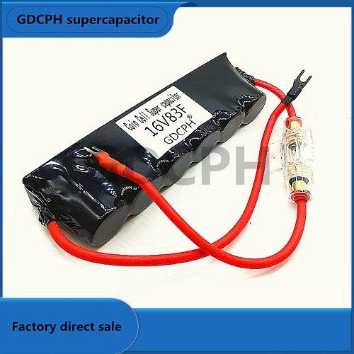 Super Farad capacitor Group 16V83F aluminum casing insurance version 2.7V500F module automobile electronic rectifier