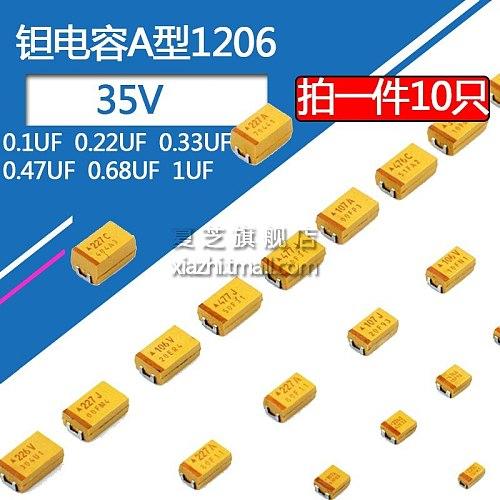 10pcs/lot Type A SMD 1206 Tantalum Capacitor 35v1uf 0.1uf  0.22uf 0.33uf 0.47uf 0.68uf 105K 224K 3216
