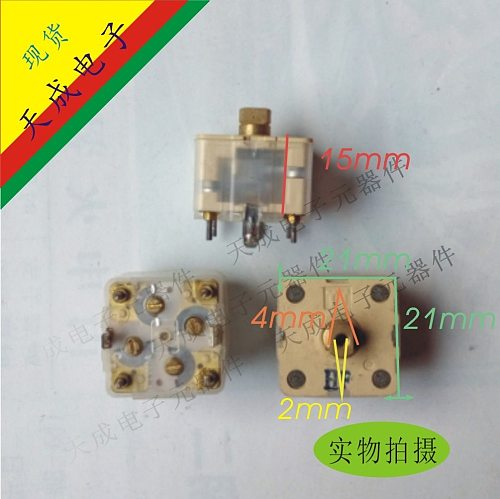 PVC thin film variable capacitor 443HF reverse insertion installation Radio tunable capacitor 21*21*15mm