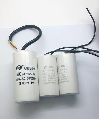 Start capacitor CBB60 washing machine capacitor 4/5/6/8/10/15/20/25UF pump dry dehydration 450V