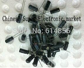 50PCS 16V100UF 5*7mm 100UF 16V 5*7 Electrolytic capacitor