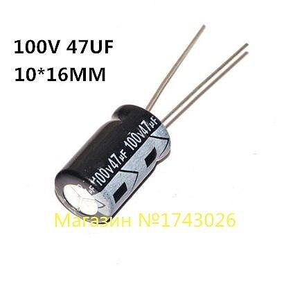 High quality 50 pcs/lot Aluminum electrolytic capacitor 47uF 100V 10*16mm 100V 47UF Electrolytic capacitor ic ...