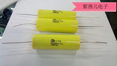New Ultra-high pressure film capacitor / CBB-15KV-0.018UF/15000V-183 a large number of good spot quality