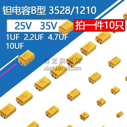Type B chip tantalum capacitors 35v1uf 2.2uf 4.7uf 225K 105K 25v10uf 106k 1210/3528 Type B chip tantalum capacitors