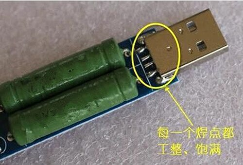 Free Shipping!!!  Band switch / USB charge current / load testing /2A / 1A discharge aging resistance / Electronic Component
