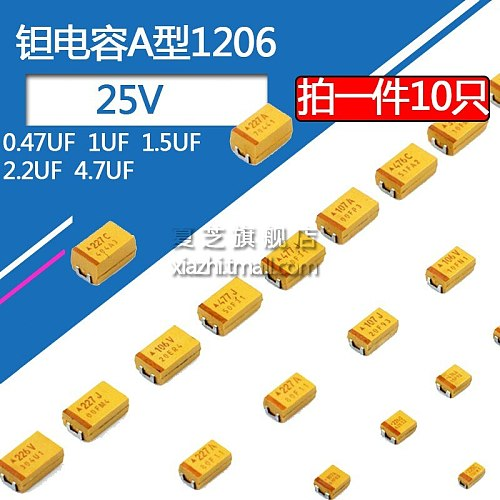 10pcs/lot Type A SMD 1206 Tantalum Capacitor 25V1uf 0.47uf 1.5uf 2.2uf 4.7uf 105K 155 225K 3216