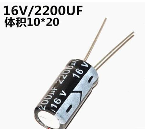 10PCS 2200UF 16V 16V 2200UF Electrolytic Capacitor 16 V / 2200 UF Size 10*20MM Aluminum Electrolytic Capacitors