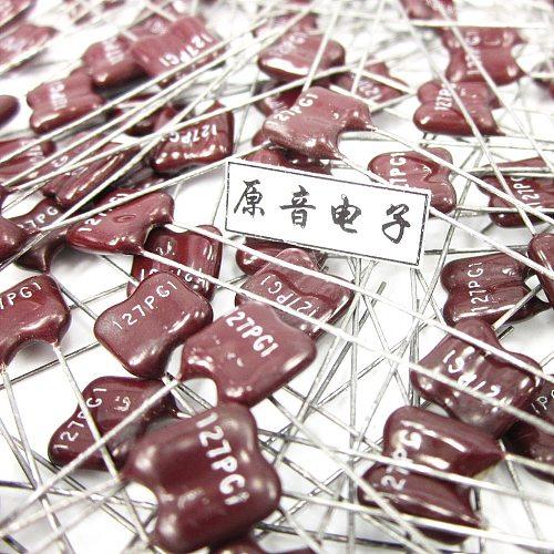 20PCS/50PCS Silver mica capacitors capacitance line fever KEC Mica 127PF 100V FREE SHIPPING