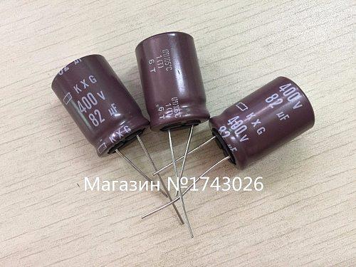 100% original false a compensate ten electrolytic capacitor 400v 82uf 82uf 400v 18 * 26 KXG series (3PCS) package of mail ...