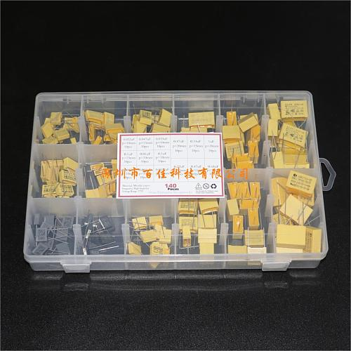 150pcs 15 specifications × 10pcs  yellow in-line capacitor 275V 102-105 1NF-1UF safety capacitor set