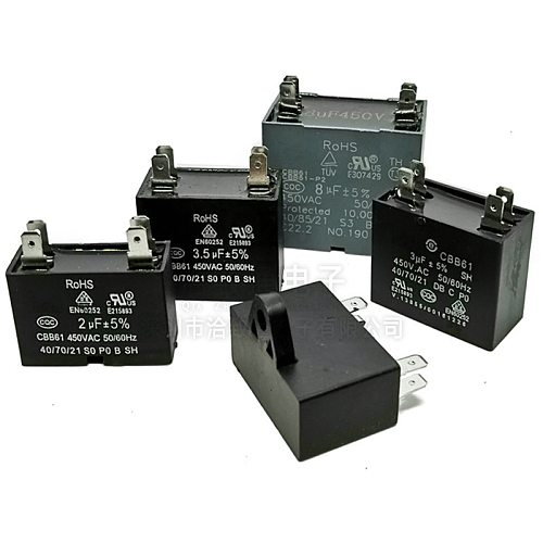 CBB61 air conditioner external fan start capacitor 1.2/1.5/2/2.5/3/3.5/4/ 4.5 / 5/6/7/8 / 10/12UF 450V air conditioner insert ca