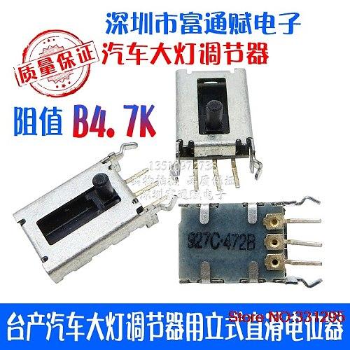 4PCS Car Headlight Regulator for Vertical Type Straight Slide Potentiometer Switch B4.7K