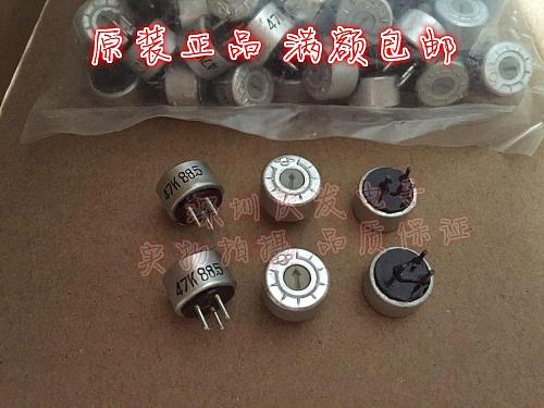 Original new 100% WS20 organic solid potentiometer 47K potentiometer adjustable resistance micro adjustment single turn (SWITCH)