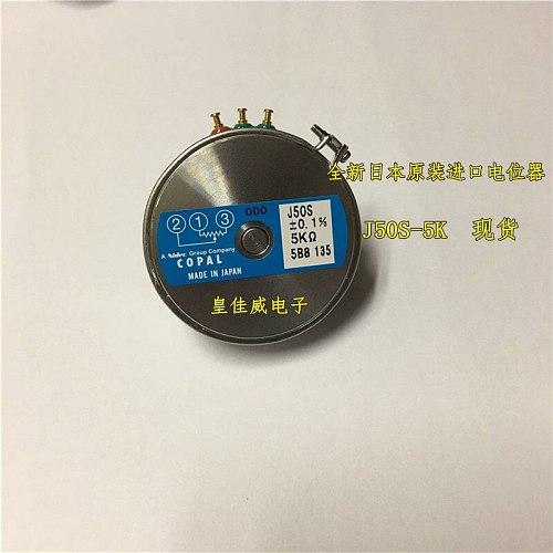 Japan imported COPAL J50S 500R 1k 2K 5K 10K conductive plastic potentiometer switch