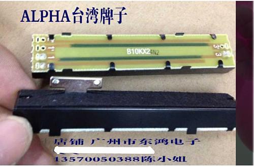 Taiwan ALPHA 8.8 cm straight bar sliding potentiometer single B10K 8 axle T type dust cloth film