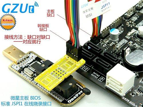 JSPI1 Burner Programmer MSI motherboard BIOS Fresh Chip Burning for MSI Motherboard Fresh MSI JSPI1 Hot Swap Cable