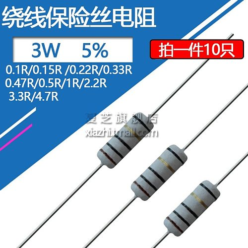 10pcs/lot  3W Wire-wound fuse resistance Accuracy 5% 0.1R 0.15R 0.22R 0.33R 0.47R 0.5R 1R 2.2R 3.3R 4.7R 3W resistor