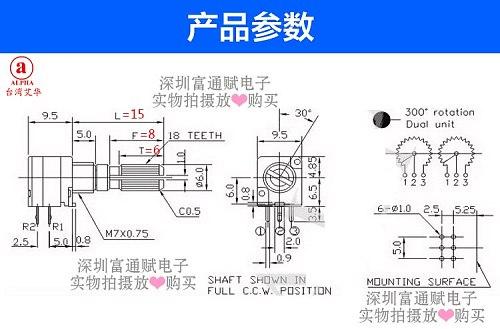 Genuine imported precision double volume potentiometer B200K 15MM flower shaft