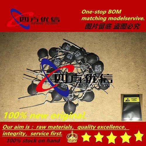 100% new original (100PCS) NTC22D-11 NTC12D-11 NTC3D-11 NTC8D-11 NTC33D-11 NTC10D-11 NTC2.5D-11 Thermistor